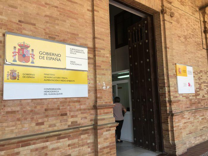 スペイン オモロガシオン 申請方法 書類 証明書 高校 大学 仕事 必要 重要 セビージャ